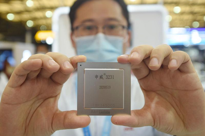 Nhà sản xuất chip lớn nhất Trung Quốc xây nhà máy mới gần 9 tỷ USD