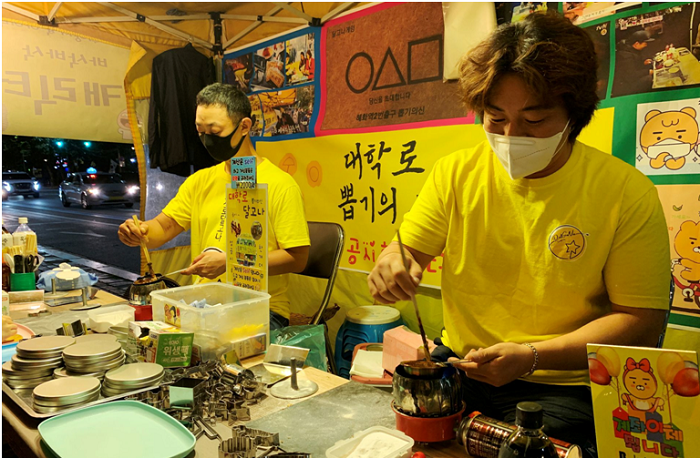 Cả thế giới săn lùng, món kẹo Hàn Quốc cháy hàng toàn cầu sau 'Trò chơi Con mực'